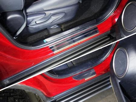 Lexus NX 200 2017-Накладки на пороги (лист зеркальный) 4шт